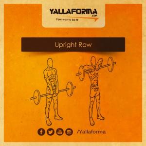 ubright row
